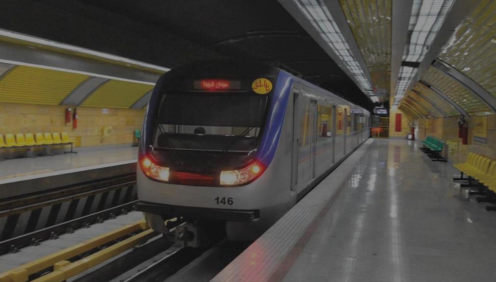 پروژه مترو اصفهان